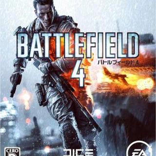 プレイステーション4(PlayStation4)の【PS4】BF4 & BF1 Deluxe Edition アカウント(家庭用ゲームソフト)
