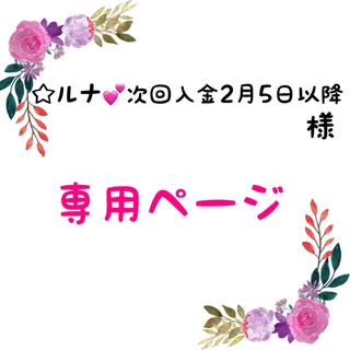 命名書 プーさん【2L判フレーム無し】(命名紙)