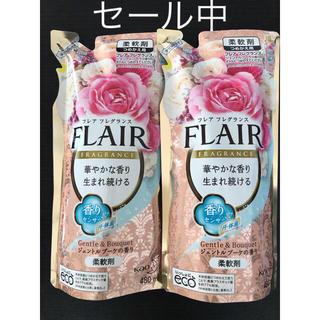 カオウ(花王)のkao フレアフレグランス ジェントル&ブーケ 詰め替え480ml×2Pセール中(洗剤/柔軟剤)
