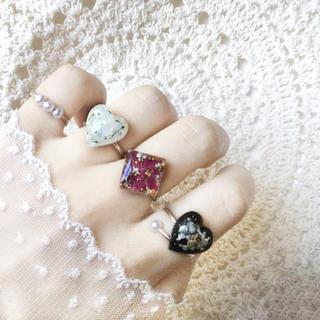 指輪セット【21】一点物(リング)