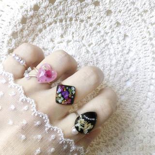 指輪セット【22】一点物