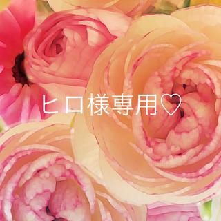 指輪セット【23】一点物(リング)