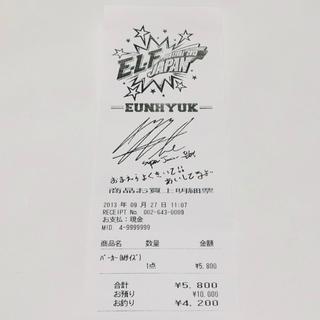 スーパージュニア(SUPER JUNIOR)のSUPERJUNIOR 2013 ペンミ サイン レシート ウニョク(アイドルグッズ)