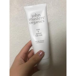 ジョンマスターオーガニック(John Masters Organics)の【ジョンマスター】R&Aヘアミルク(トリートメント)
