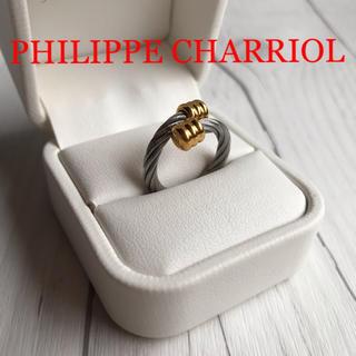 シャリオール(CHARRIOL)のフィリップシャリオール ワイヤーリング(リング(指輪))