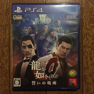 プレイステーション4(PlayStation4)のPS4 龍が如く0 送料込(家庭用ゲームソフト)