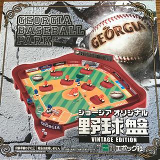 エポック(EPOCH)の野球盤 エポック社 非売品(野球/サッカーゲーム)