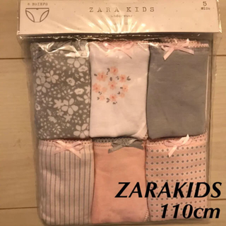 ザラキッズ(ZARA KIDS)のZARA KIDS   underwear パンツ6枚セット 110cm(下着)
