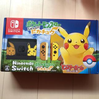 Nintendo Switch - 任天堂 ニンテンドースイッチ ピカチュウセット 新品未開封