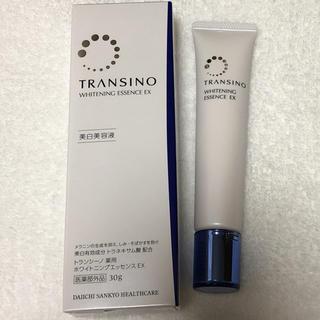 トランシーノ(TRANSINO)のトランシーノ薬用ホワイトニングエッセンスEX(美容液)