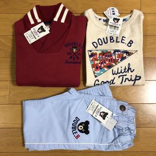 ダブルビー(DOUBLE.B)のダブルB トレーナー、Tシャツ、パンツセット110 ミキハウス(Tシャツ/カットソー)