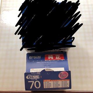 エプソン(EPSON)のエプソン70番インク6色セット(PC周辺機器)