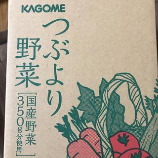 カゴメ(KAGOME)のつぶより野菜 KAGOME(ソフトドリンク)