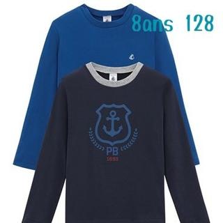 PETIT BATEAU - 《新品》プチバトー 8ans 長袖Tシャツ2枚組 ブルー