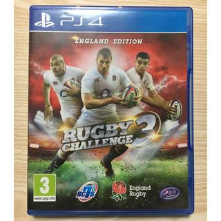プレイステーション4(PlayStation4)のRUGBY CHALLENGE 3(家庭用ゲームソフト)