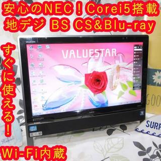 エヌイーシー(NEC)のPブラック高性能Corei5/地デジBSCS/ブルーレイ/HD1TB/無線(デスクトップ型PC)
