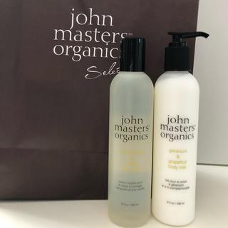 ジョンマスターオーガニック(John Masters Organics)の新品 ジョンマスター BO&Vボディーウォッシュ ジョンマスター ボディーミルク(ボディソープ / 石鹸)