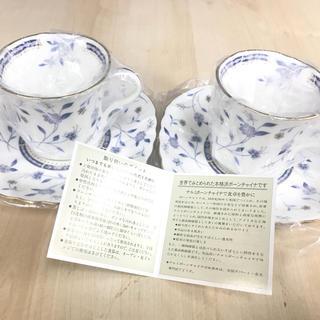 NARUMI - 【未使用】ナルミのカップ&ソーサー(ボーンチャイナ2客)