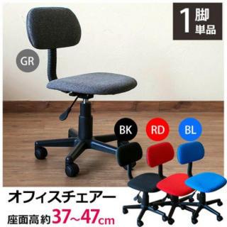 デスクチェア オフィスチェアー パソコンチェアー 椅子 コンパクト 高さ調節(デスクチェア)