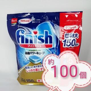アースセイヤク(アース製薬)のフィニッシュ タブレット 100個♫ 食洗機洗剤(洗剤/柔軟剤)