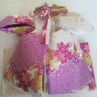 7才帯 箱せこセット 紫 7点セット(和服/着物)