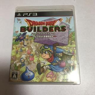 PlayStation3 - ドラゴンクエストビルダーズ