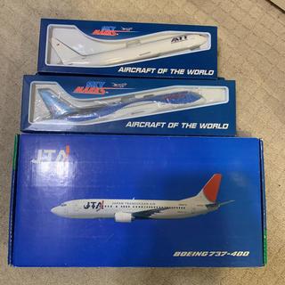 飛行機 模型 セット(航空機)