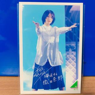 ケヤキザカフォーティーシックス(欅坂46(けやき坂46))の永谷園 欅坂46 織田奈那(女性アイドル)