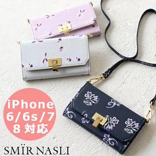 サミールナスリ(SMIR NASLI)の新品♡サミールナスリ iPhone6、7、8カバー ショルダー スマホケース(iPhoneケース)