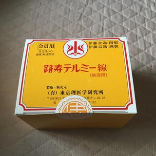 ☆テルミー線  1箱 (300本入り)(お香/香炉)