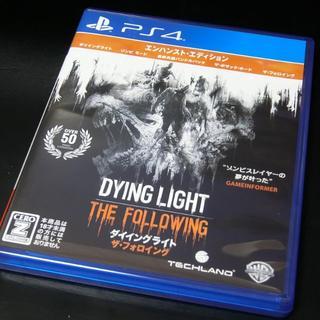 プレイステーション4(PlayStation4)のPS4 ダイイングライト:ザ・フォロイング エンハンスト(家庭用ゲームソフト)