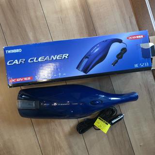 ツインバード(TWINBIRD)の新品未使用 ツインバード カークリーナー 車用 掃除機(車内アクセサリ)