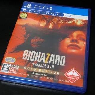 プレイステーション4(PlayStation4)の5%OFF PS4 バイオハザード7 ゴールドエディション(家庭用ゲームソフト)