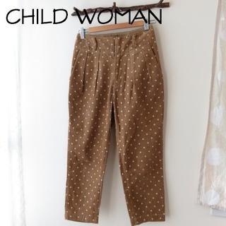 チャイルドウーマン(CHILD WOMAN)のCHILD WOMAN チャイルドウーマン  水玉 パンツ 秋冬(カジュアルパンツ)