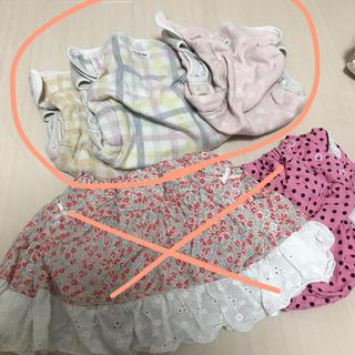 ニシキベビー(Nishiki Baby)のオーガニックコットン 布オムツ セット(布おむつ)