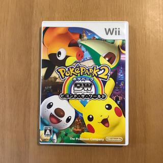 Wiiソフト ポケパーク2