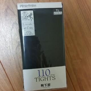 クツシタヤ(靴下屋)の【新品未使用】靴下屋 タイツ 110デニール チャコールグレー TLサイズ(タイツ/ストッキング)