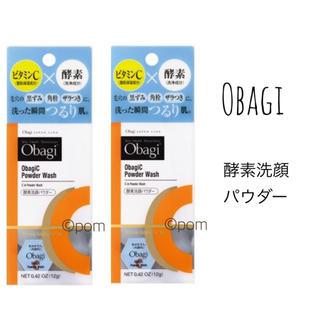オバジ(Obagi)の大特価!【新品】Obagi 酵素洗顔パウダー オバジ ビタミンC 2箱分 60(洗顔料)