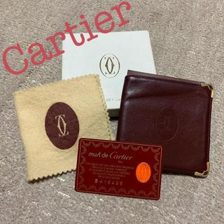 カルティエ(Cartier)のCartier マスト 二つ折り財布(財布)