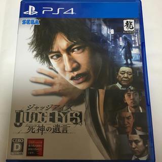プレイステーション4(PlayStation4)のジャッジアイズ(家庭用ゲームソフト)
