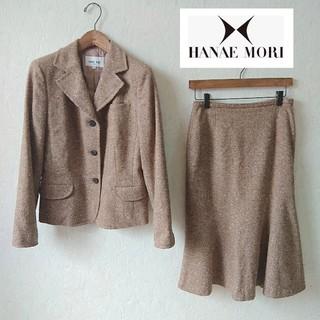 ハナエモリ(HANAE MORI)のHANAE MORI ツイードセットアップ スーツ ジャケット スカート(スーツ)