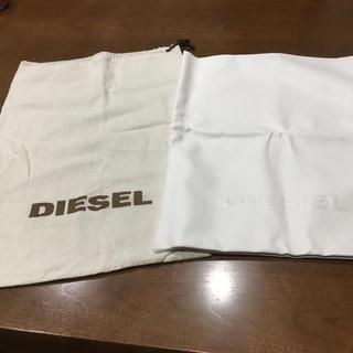 ディーゼル(DIESEL)のディーゼル 保存袋 2枚セット(その他)