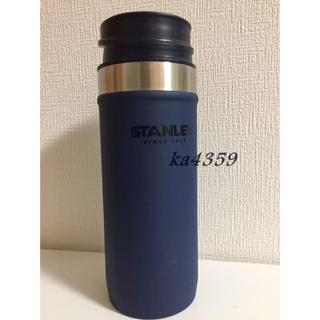 Stanley - 送料込●新品スタンレー Adventure Mug紺