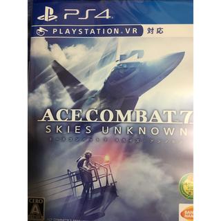 プレイステーション4(PlayStation4)のエースコンバット7 ACE COMBAT 7 ps4(家庭用ゲームソフト)