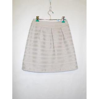 ナチュラルビューティーベーシック(NATURAL BEAUTY BASIC)のNATURAL BEAUTY BASIC レディース スカート ホワイト(ミニスカート)
