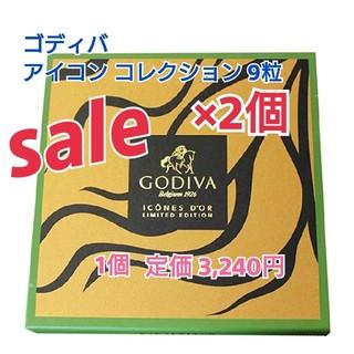 コストコ(コストコ)の限定値下!即日発送!新品!2個 ゴディバ  ゴールド アイコン コレクション9粒(菓子/デザート)