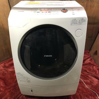 東芝 - 近郊送料無料♪ 9.0kg ドラム式洗濯乾燥機 ヒートポンプ ZABOON 東芝