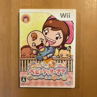 Wii - Wiiソフト ベビーシッターママ