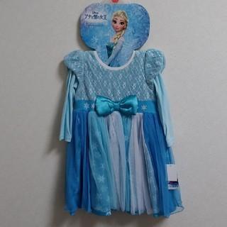 ディズニー(Disney)の新品 120㎝ ディズニー アナ雪 エルサ なりきり ドレス ワンピース(ワンピース)