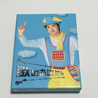 アラシ(嵐)のほぼ新品✨嵐 大野智主演 歌のおにいさん DVD-BOX 初回限定版(TVドラマ)